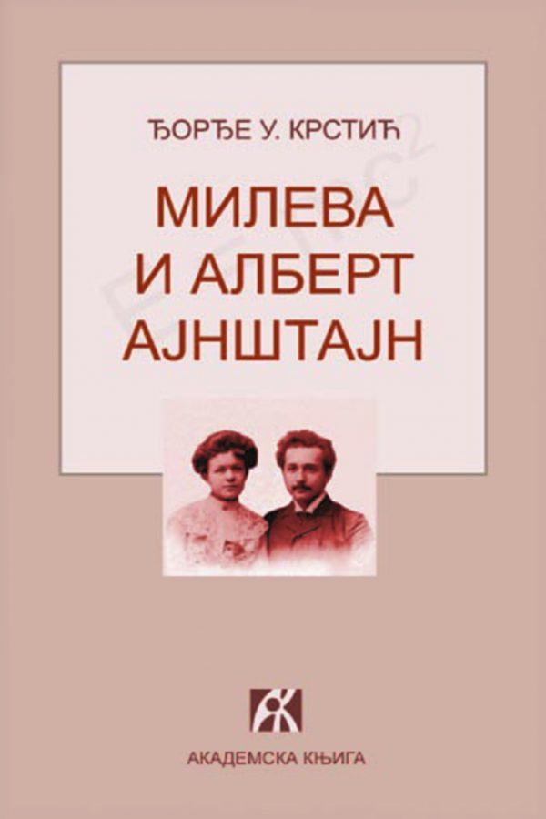 Mileva_i_Albert Ajnštajn