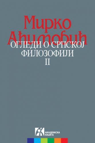 Ogledi o srpskoj filozofiji II