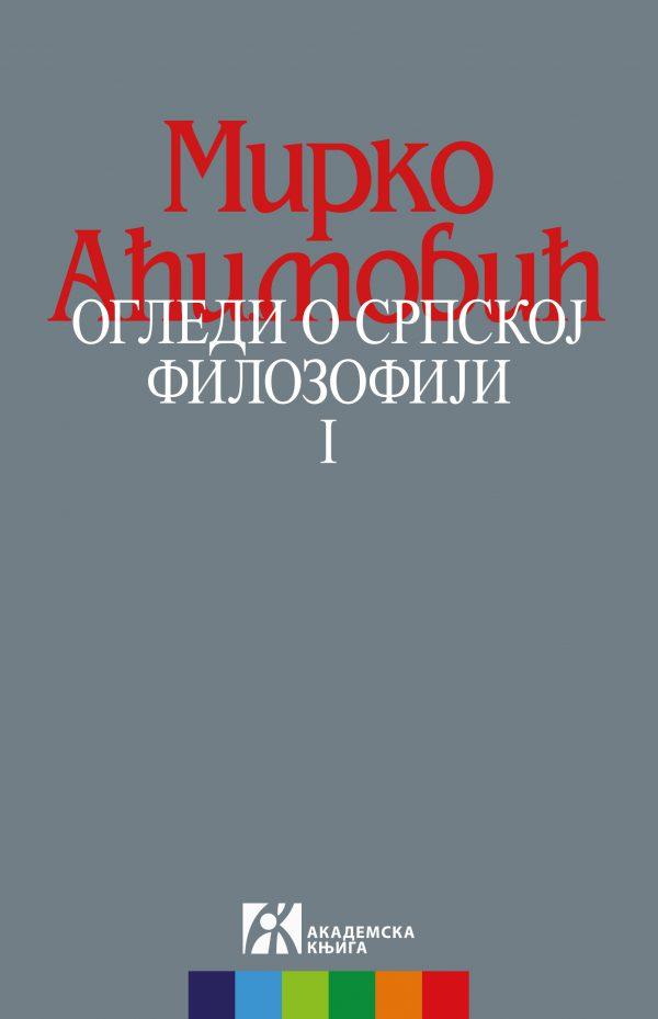 Ogledi iz srpske filozofije
