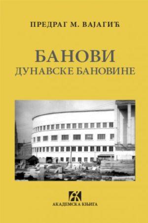 Banovi_dunavske_banovine