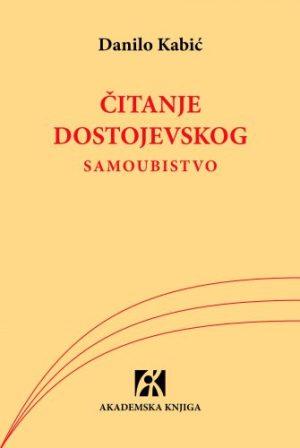 Čitanje Dostojevskog