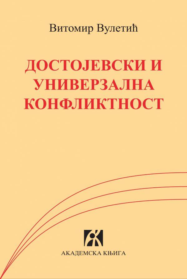 Dostojevski i univerzalna konfliktnost
