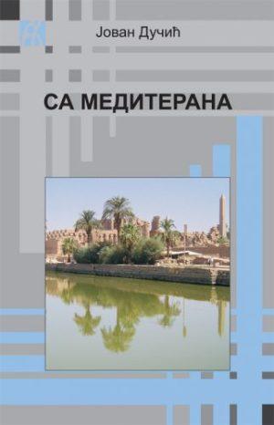Sa Mediterana