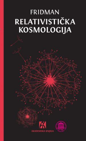 Relativistička kosmologija