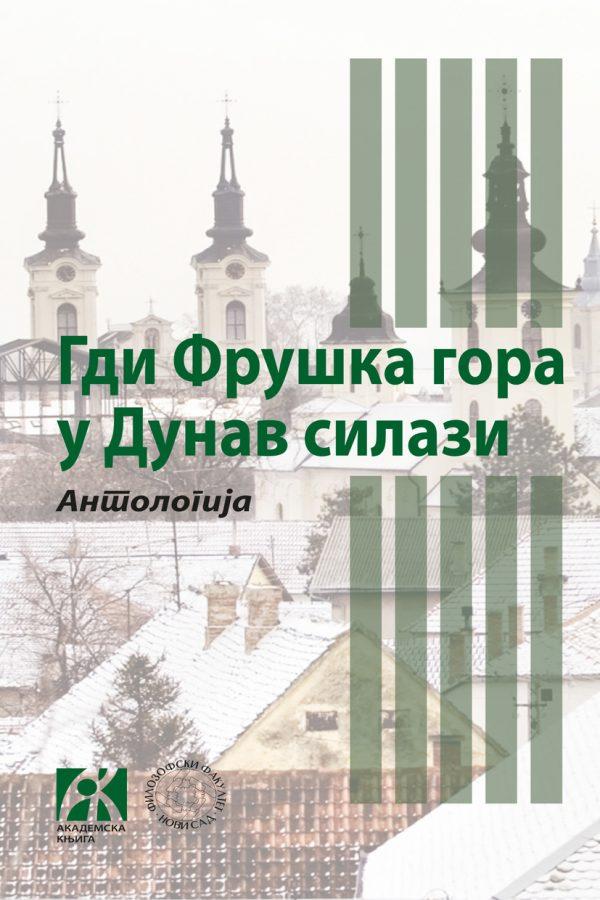 Gdi-Fruška-gora-u-Dunav-silazi