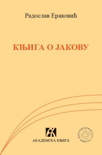 Knjiga o Jakovu