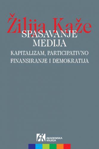 Spasavanje medija