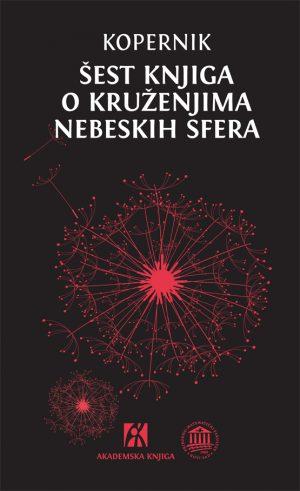 Šest knjiga o kruženju nebeskih sfera