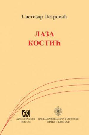 Laza Kostić