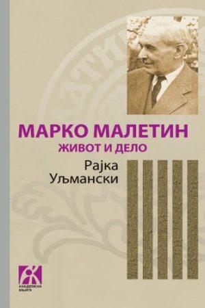 Marko_Maletin