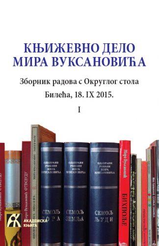 Književno delo Mira Vuksanovića