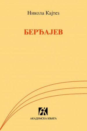 Berđajev