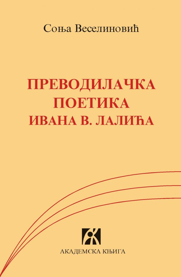 Prevodilačka poetika Ivana V. Lalića