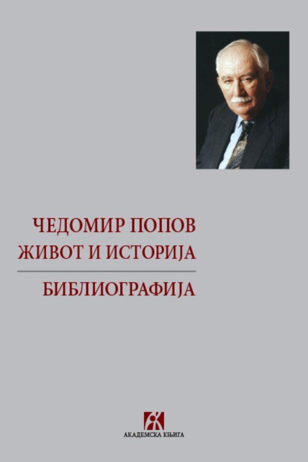 Popov_Zivot_i_istorija