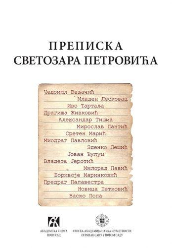 Prepiska Svetozara Petrovića