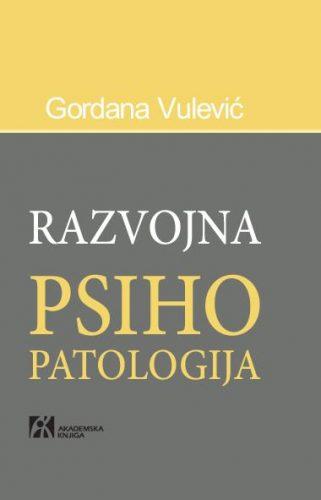 Razvojna psihopatologija