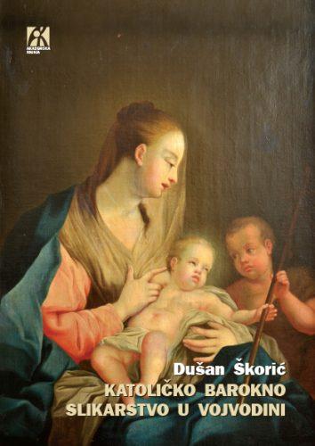 Katoličko barokno slikarstvo u Vojvodini