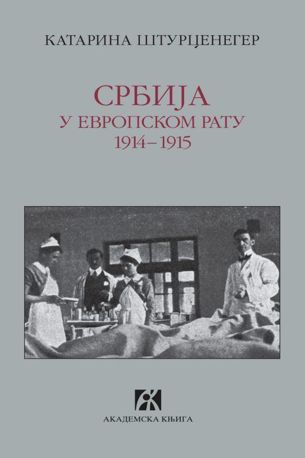 Srbija_u_evropskom_ratu_