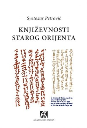 Književnost starog orijenta