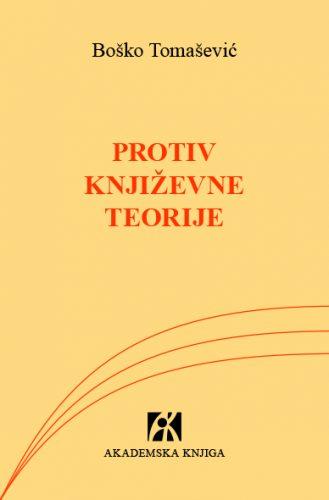 Protiv književne teorije