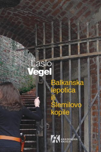 BALKANSKA LEPOTICA ILI ŠLEMILOVO KOPILE