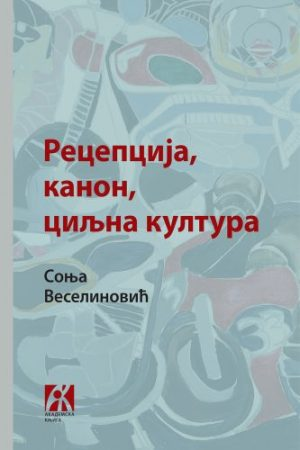 Veselinovic_Recepcija_