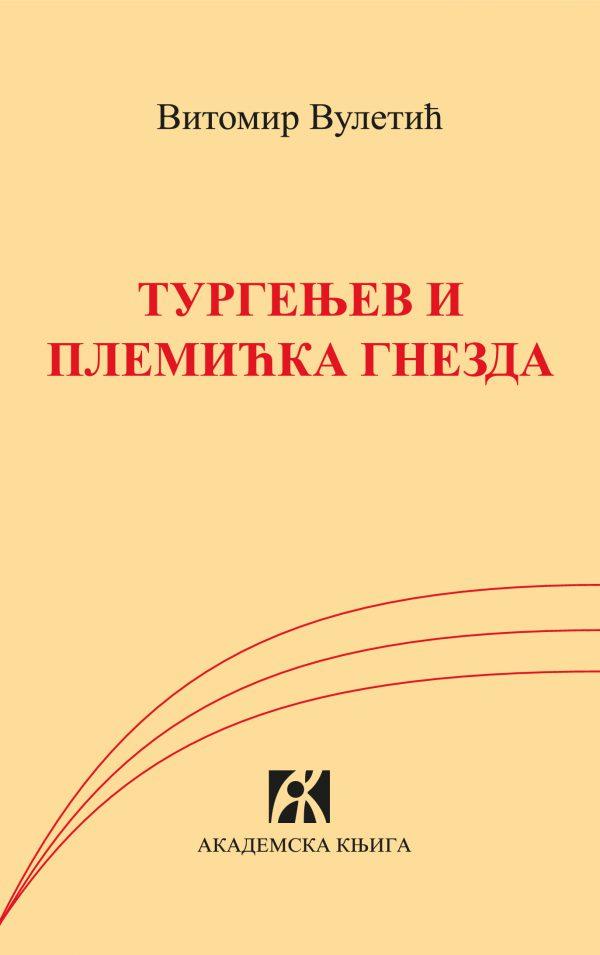 Turgenjev i plemićka gnezda