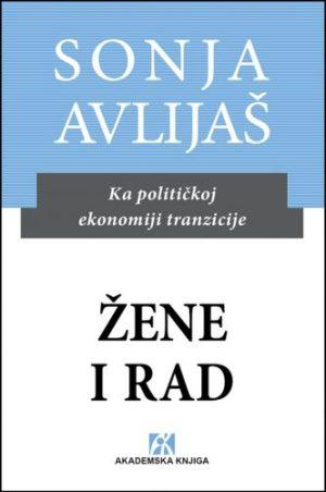 Zene_i_rad_Sonja_Avlijas