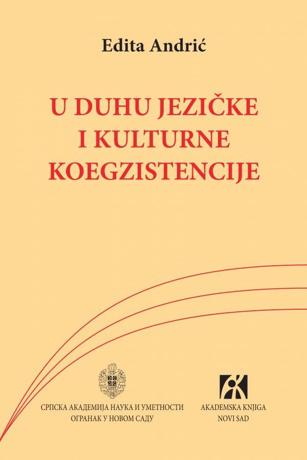 U duhu jezičke i kulturne koegzistencije