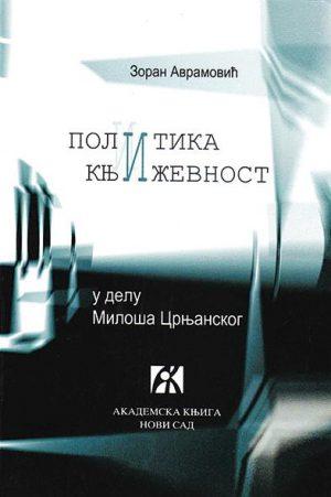 Politika i književnost u delu Miloša Crnjanskog