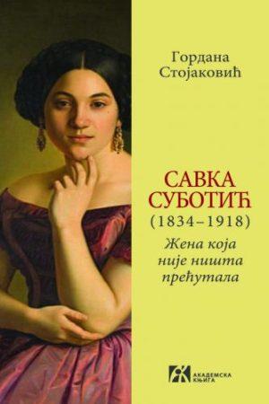 Savka Subotic