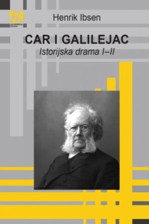 Car i Galilejac