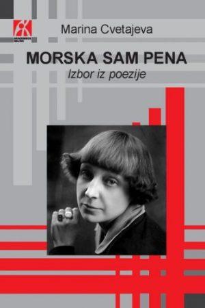 Cvetajeva Marina