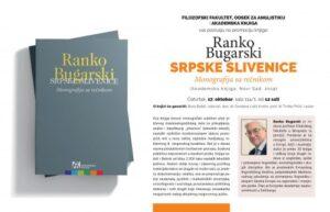 Plakat Srpske slivenice