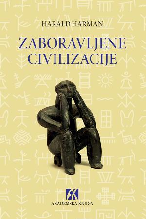 Zaboravljene civilizacije