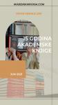 15 godina akademske knjige