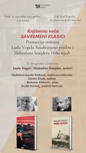 Promocija romana Vegela i Šnajdera