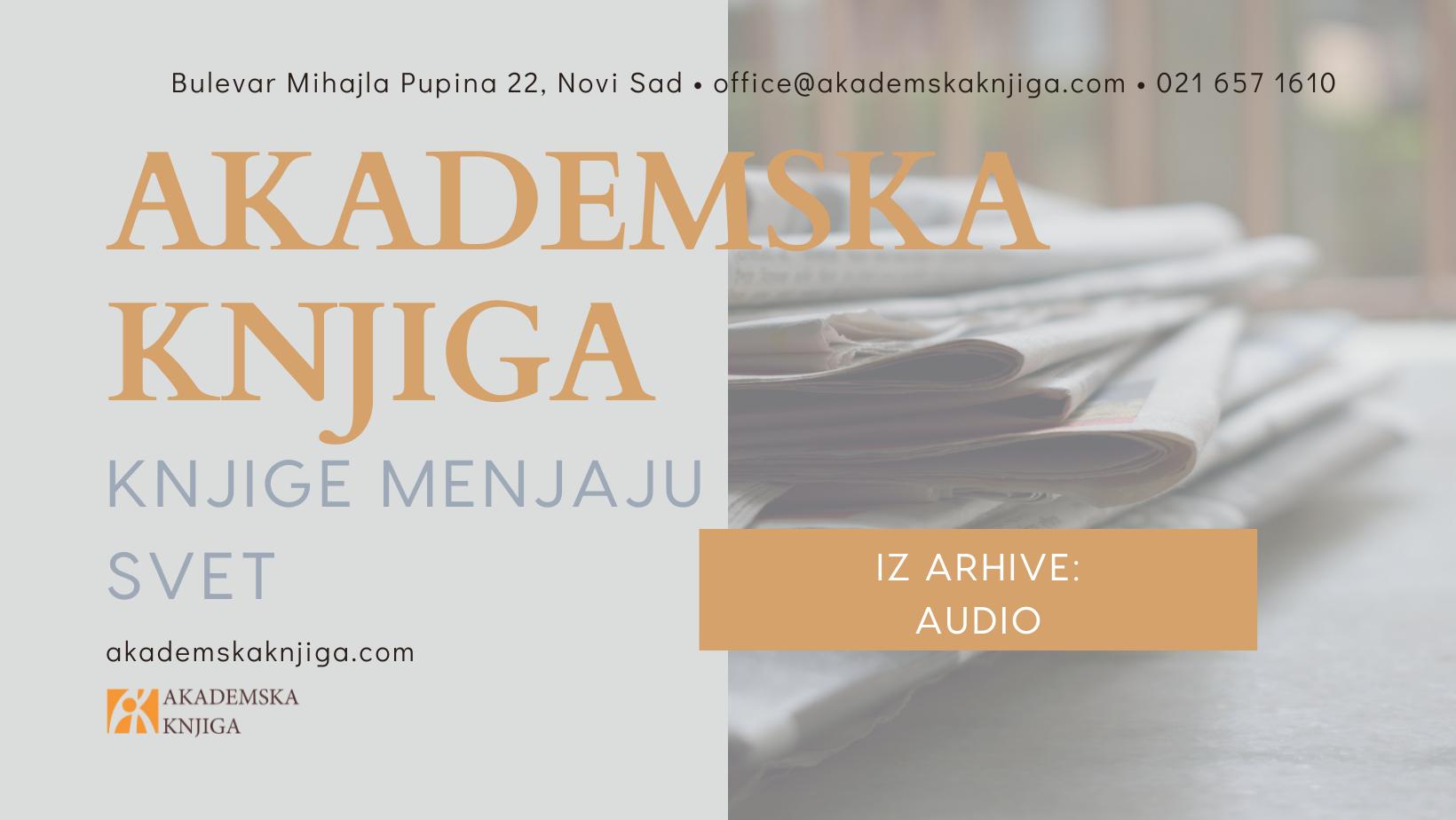 Audio arhiva